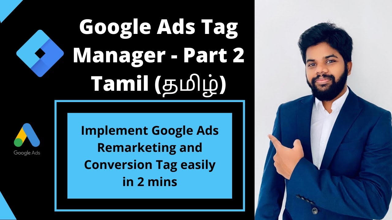 Google ads remarketing tag in tamil 2020 | Set up Remarketing and conversion tag using Tag Manager
