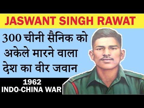 Rifleman Jaswant Singh Rawat    The Immortal Soldier    Devbhoomi Uttrakhand Warrior