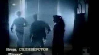 Download И Силиверстов - Шпана (видеоклип) Mp3 and Videos