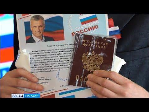Сергей Носов вручил паспорта юным колымчанам