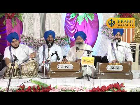 Bhai Sukhwinder Singh Ji Goga | Senior Railway Institute Ajanta Cinema, Ajmer (10.09.2017)
