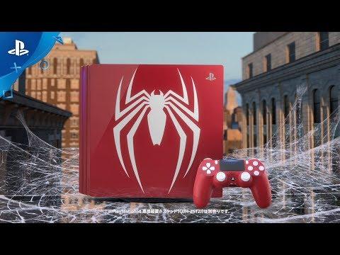 『Marvel's Spider-Man』 PlayStation®4...