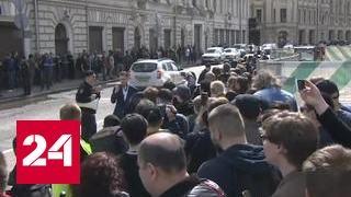 Несанкционированная акция в центре Москвы прошла без инцидентов