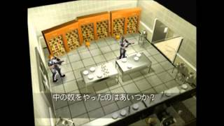 Deep Freeze Sammy Corporation / Talon, Inc. 1999, Playstation Some random gameplay. Man this game is HARD, or maybe I'm just bad.