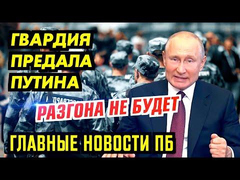 РАМЗАН ТРЕБУЕТ ДАНЬ.