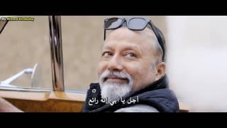 فيلم شاندار كامل ومترجم