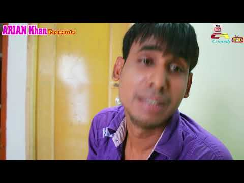 কেন ভাবির দুধ খাইলো চিকন আলী/chikon ali new comedy skit/VABIR DUDH/ এ এক কঠিন রোগ দাদা thumbnail