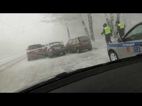 Авария из множества машин туман Магнитогорска тэц