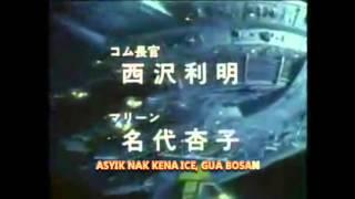 Gavan Karaoke
