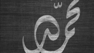 تلاوة جميلة للقارئ صلاح المصلي (سورة يس)