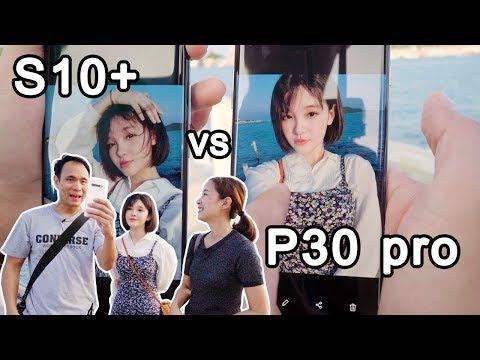 เทียบกล้อง Huawei P30 pro กับ Samsung S10 - วันที่ 22 Apr 2019