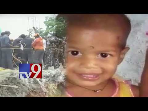 Girl in Borewell - Rescue operations underway - TV9