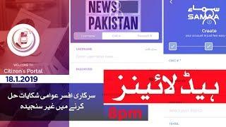 Samaa Headlines - 8PM - 18 January 2019