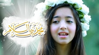كليب محمد - سجى حماد | قناة كراميش Karameesh Tv