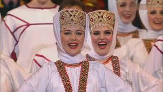 Утушка луговая. Хор Пятницкого. Красота в Большом театре. Utushka Lugovaya. Pyatnitsky Choir. Superb