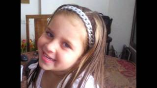 אחותי הקטנה