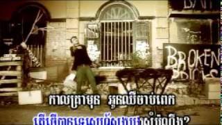 Sereymun-Tuk Orkas Ouy Bong Klas Ban Te (Karaoke)