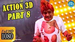 Action 3D Full Movie Parts 8 ||  Allari Naresh, Shaam, Vaibhav, Raju Sundaram || Bappilahari