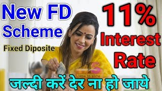 New FD Scheme | Highest Interest Rate on Fixed Deposit in India 2018-2019 | Hawkins Cookers Limited