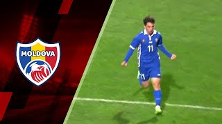 Молдова U-21  1-0  Гибралтар U21 видео