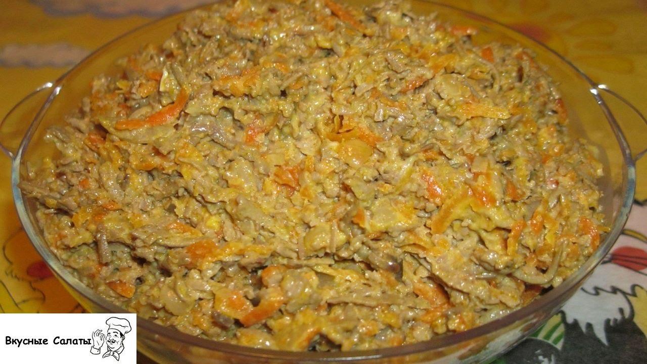 салат из куриной печени с морковью и луком