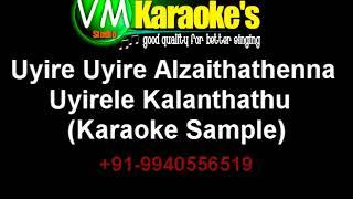 Uyire Uyire Alzaithathenna Karaoke (Good Quality)