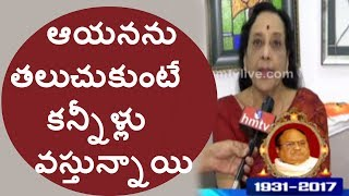 Senior Actress Jamuna Face To Face Over C Narayana Reddy Revelation | Pays Homage | HMTV