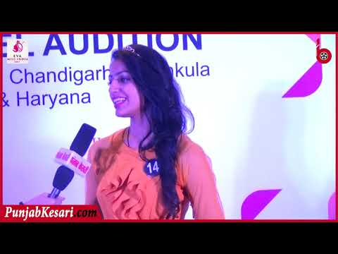 EVA INDIA 2017 State Level Auditions Chandigarh, India