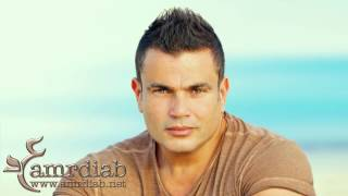 Amr Diab   Sebt Faragh Kibeer (you left a huge emptiness) 2013 with english subtitles