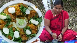 Catla Fish Biryani Prepared In My Village | Simple & Easy Fried Fish Biryani Recipe | Sea Foods