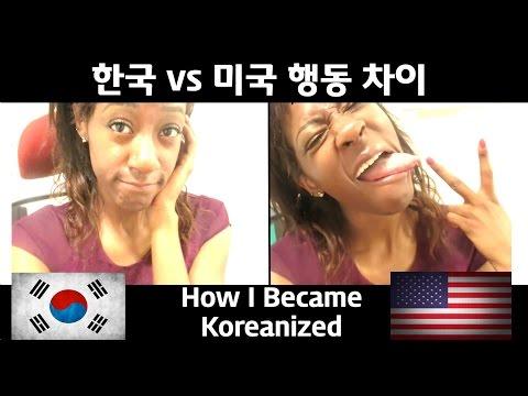 한국 vs 미국 일상 행동 차이 7 Ways I Naturally Became Koreanized!