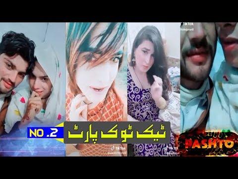 Pashto New Tiktok Part 2 | Pashto Funny Tiktok Song 2019 #PINKSTUDIO
