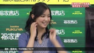 第31回ホリプロタレントスカウトキャラバン☆グランプリの石橋杏奈初の写...