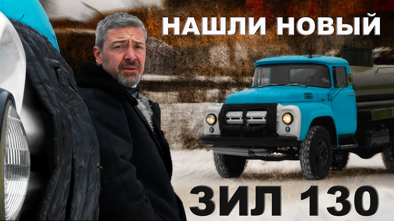 ЗИЛ 157 на IV Петербургском параде Ретро-транспорта. #utyanov ... | 720x1280