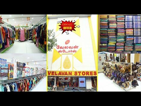 தீபாவளி கொண்டாட்ட விற்பனையில் பட்டய கிளப்பும் வேலவன் ஸ்டோர்ஸ்   Velavan Stores