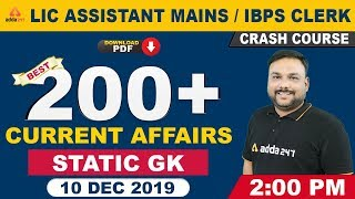 Best 200+ Current Affairs & Static GK | GA for LIC Assistant Mains & IBPS Clerk Mains 2019 @Adda247