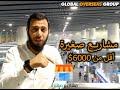 سعد الشمراني - YouTube