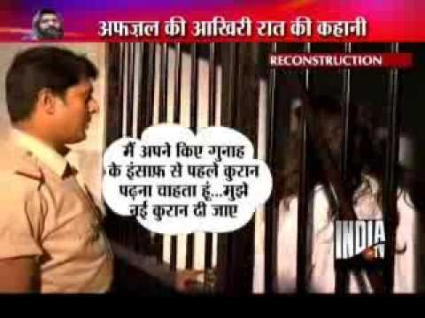 Download Watch the last video of Afzal Guru in Tihar Jail