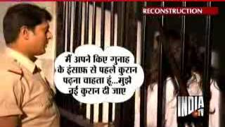 Watch the last video of Afzal Guru in Tihar Jail
