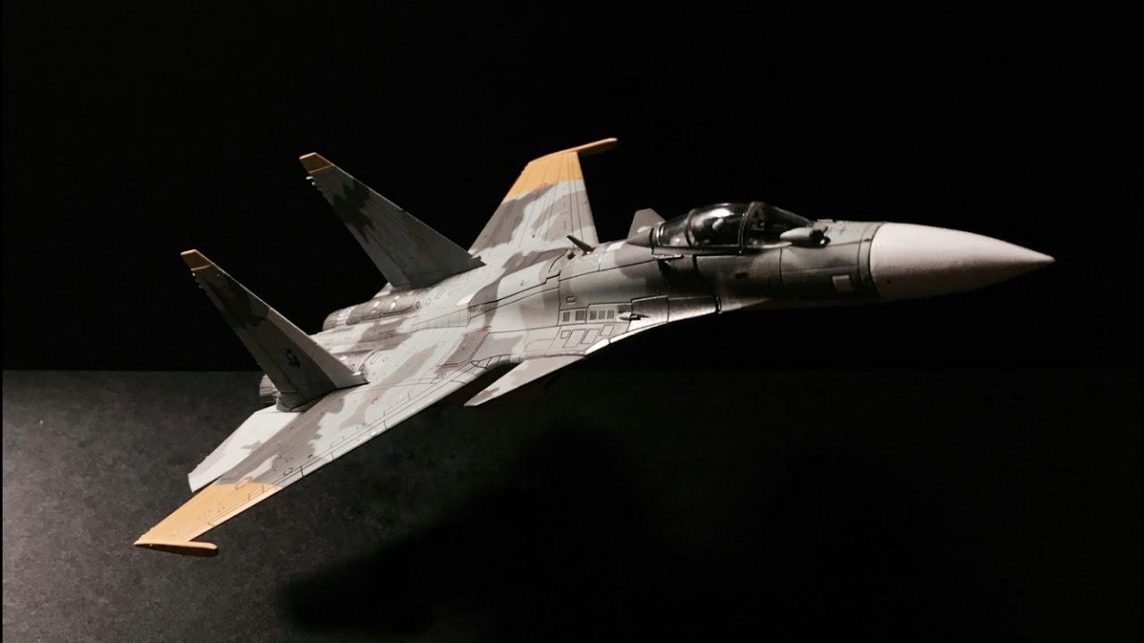 Model Su-37 Terminator   Yellow 13  U2022 1 144 Scale