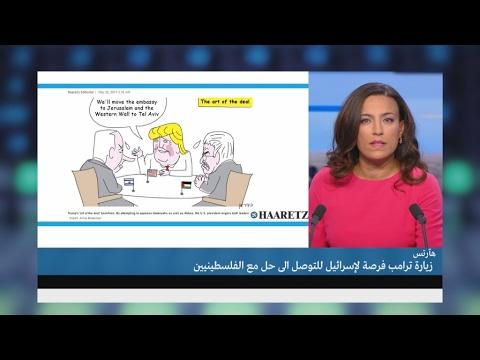 ...القمة الإسلامية الأميركية : خطاب سياسي تحدده رهانات ا