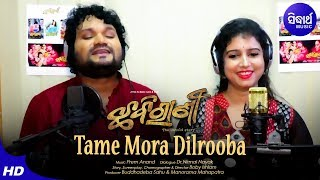Tame Mora Dilrooba Chhabirani New Odia Movie Romantic Song Sidharth Music