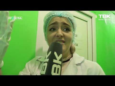 «Проверка» новостей ТВК красноярского детского сада №274