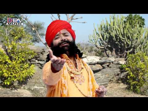 Marwadi Bhajan 2015 | Bhaj Bhagwan Bhule Mat | Mangal Singh Song | Shivji Bhajan | Rajasthani Songs