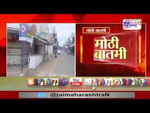 Uddhav Thackeray   'तिसऱ्या लाटेच्या पार्श्वभूमीवर खबरदारी घ्या'   Marathi News