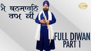 Part 1 - Mai Banjaaran Raam Ki