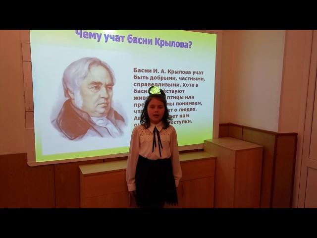 Изображение предпросмотра прочтения – ДарьяСадиленко читает произведение «Две бочки» И.А.Крылова