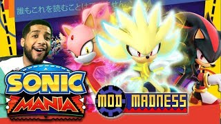 Sonic Mania PC - Silver & Blaze Mod w/SUPER FORMS! - Mod Madness