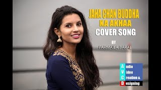 JAHA CHAN BUDDHA KA AAKHA Cover by Pramila Baral