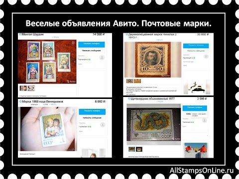 Amarkaru Покупка и продажа марок